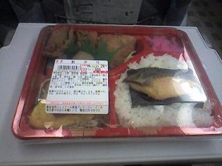 東京駅の鮭弁