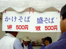 051002-1